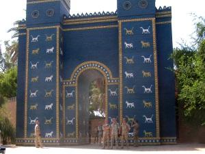 Reconstructed Ishtar gate of Babylon in Iraq