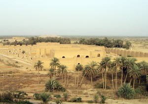Ancient City of Babylon