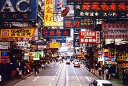 Advertising in Hong Kong
