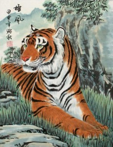 Tiger. Source: http://dennisrutzoupr.wordpress.com/2010/01/06/the-year-of-the-tiger/